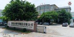衡阳政府考察团莅临将军企业参观指导
