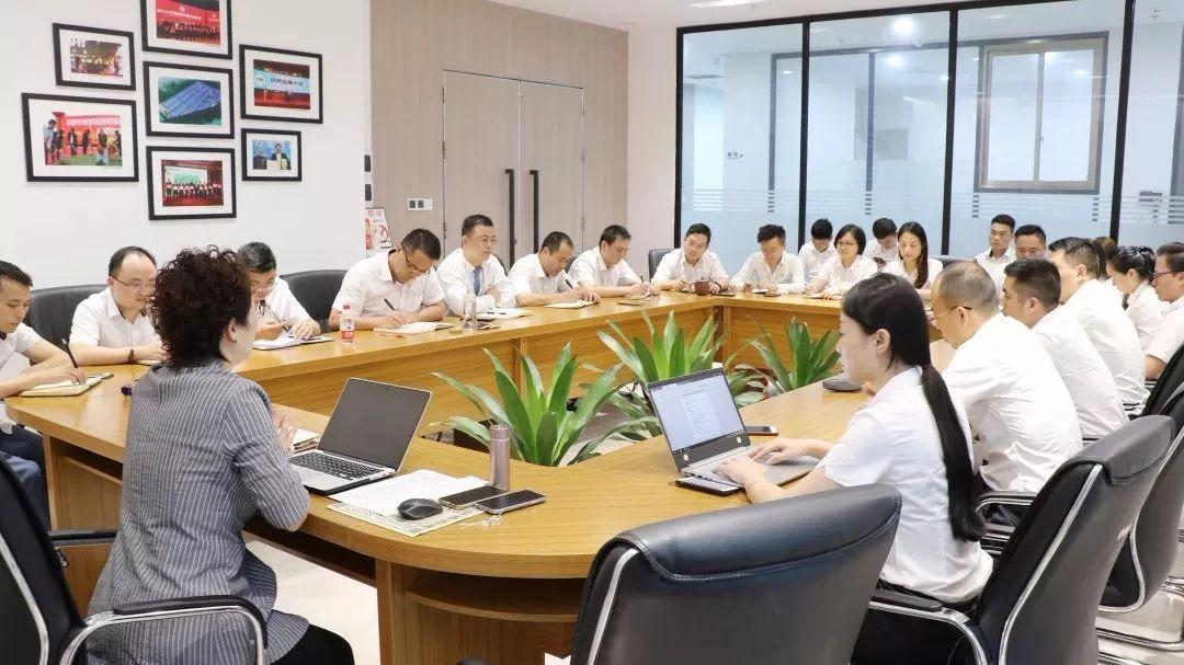 将军企业首期内训师管理会议成功举办