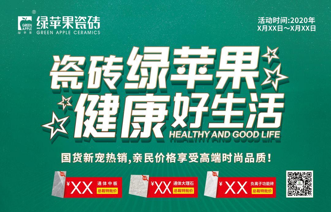 品质315| 绿苹果18新利官网登录邀您眼见为实,共鉴品牌的力量!